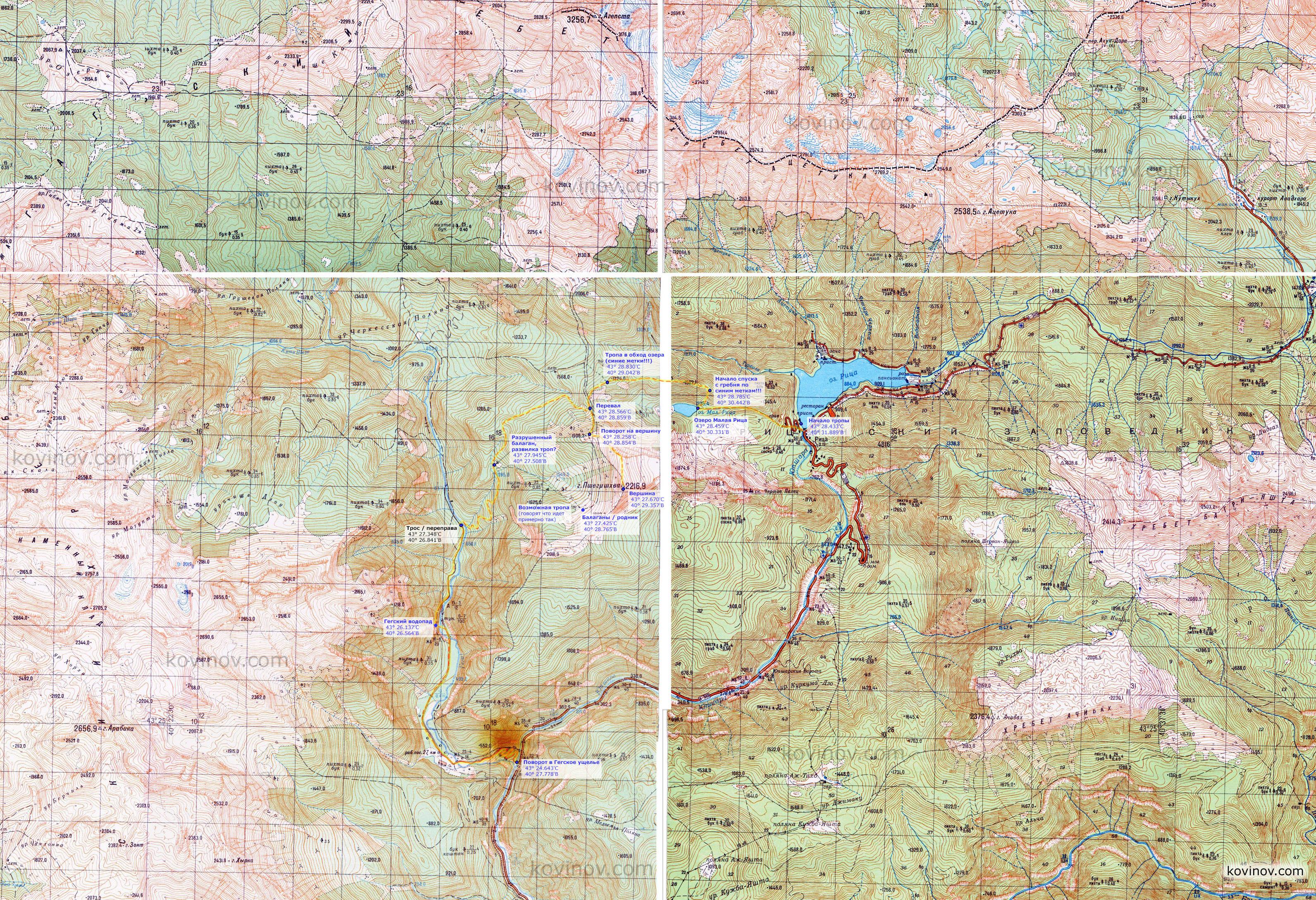 Карта маршрута похода Гегский водопад - озеро Рица