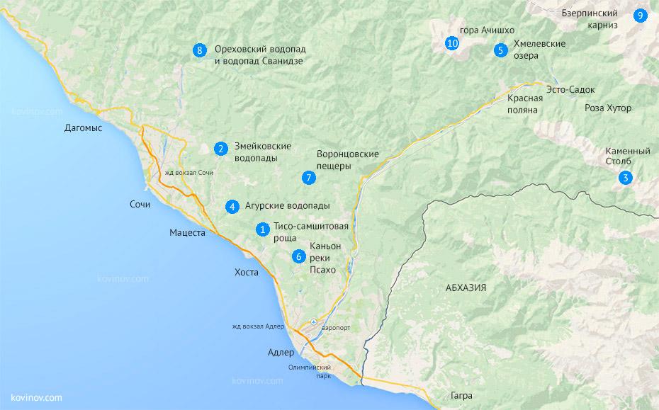 Карта самых интересных мест