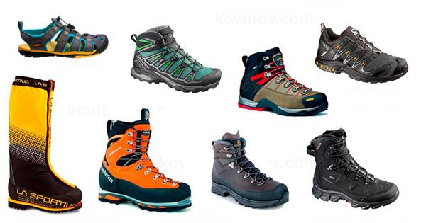 00a271a83 Моя обувь для туризма и путешествий. Личный опыт использования и обзоры    kovinov.com
