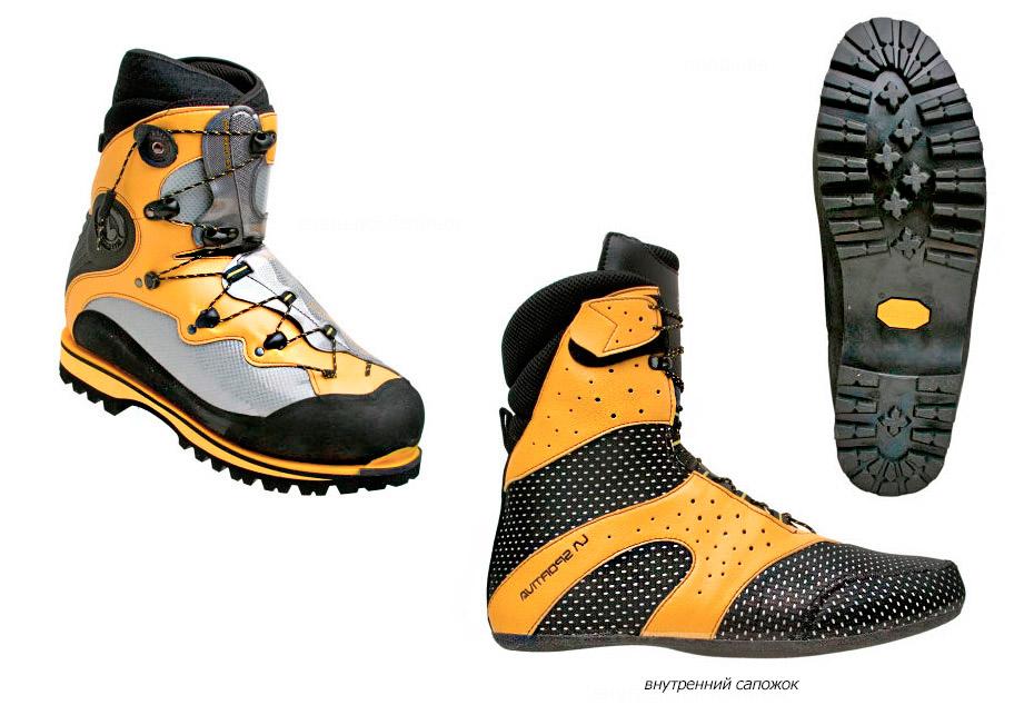 Моя обувь для туризма и путешествий. Личный опыт использования и ... 68baac6eab7
