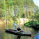 Байдарочный поход по реке Нерская